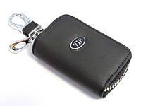 Ключницы автомобильных ключей