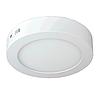 Накладной светодиодный светильник 6Вт LM421 6400K круг