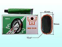 Набір резинових латок для камер Red Sun RS012