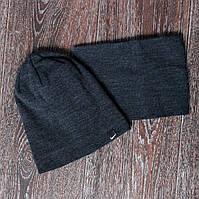 Спортивная шапка серая nike + горловик (бафф)