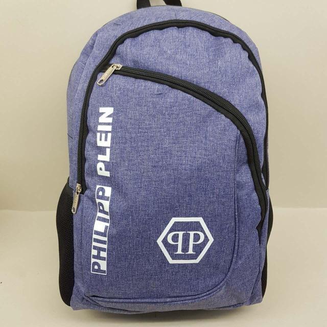 Городской спортивный рюкзак Philipp Plein, Филипп Плейн синий цвет