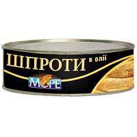 """Шпроти в олії """"Прибалтійське Золото"""" 160г (1/36)"""