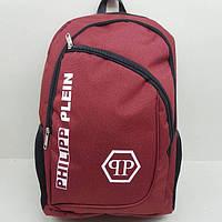 Городской спортивный рюкзак Philipp Plein, Филипп Плейн бордовый цвет, фото 1