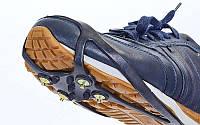 Ледоступы круглые (антискользящие накладки на обувь) UR (р-р универсал. от 36-45, 4 мет. шипа)