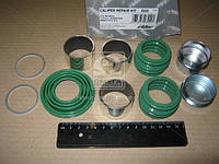 Ремкомплект суппорта WABCO 19,5-22,5 пыльники, втулки (RIDER) (арт. RD 08451), ABHZX