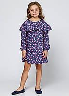 Платье  рюша цветное, фото 1