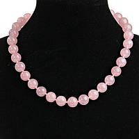 [10 мм] Бусы Розовый Кварц круглые бусины средние Код:368134443