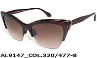 Модные женские солнцезащитные очки AL9147_320-477-8 Код:543338023