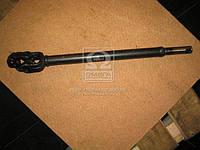 Вал рулевого управления ГАЗ 4301 карданный промежуточный (производство ГАЗ), AFHZX