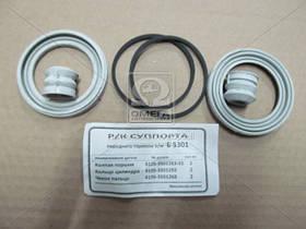 Рем комплект суппорта (силикон) (Производство Россия) 5301-3501029