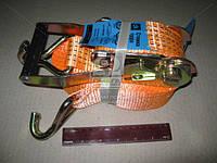 Стяжка груза, 3t. 50mm.x10m.(0.5+9.5) пластиковая ручка  DK-3916