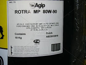 Масло трансмиссионное Eni ROTRA MP 80W-90 GL-5 (Канистра 20л) (арт. 127550), AGHZX