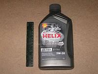 Масло моторное SHELL Helix Ultra SAE 5W-30 SN/CF (Канистра 1л) 5W-30 SN/CF