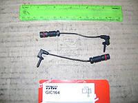 Датчик износа колодок тормоз MB 190 (W201) (комплект 2шт) передний (Производство TRW) GIC164