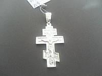 Большой Серебряный Крест Арт. Кр 38, фото 1