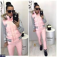 стеганный женский лыжный костюм  розовый+серый  42-44  44-46