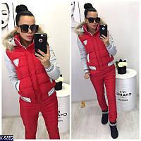 стеганный женский лыжный костюм  красный+серый  42-44  44-46