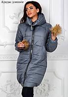 """Пальто """"Adidas"""" длинное ян Код:589607550"""