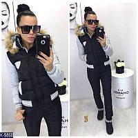 стеганный женский лыжный костюм  черный+серый  42-44  44-46