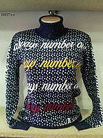 Женский зимний свитер под горло 10217 с.т. Код:604380836