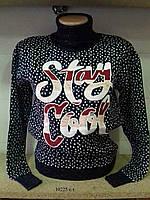 Женский зимний свитер под горло 10225 с.т. Код:604385700
