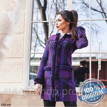 Женское пальто в клетку 668 кэт Код:609464381