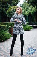 Пальто женское кашемировое 673 кэт Код:609473492