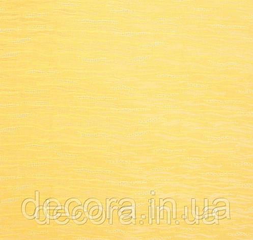Рулонні штори Стандарт Lazur 2078 40см., фото 2