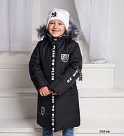 """Стильная удлиненная куртка детская """"Philipp Plein"""" ЗИМА  958 ев Код:609625697"""