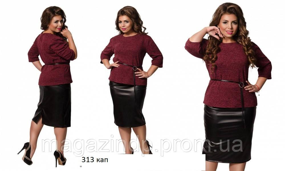 Женский костюм больших размеров 313 кап Код:612102054