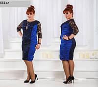 f90250593f4 Вечерние платья больших размеров в Одессе. Сравнить цены