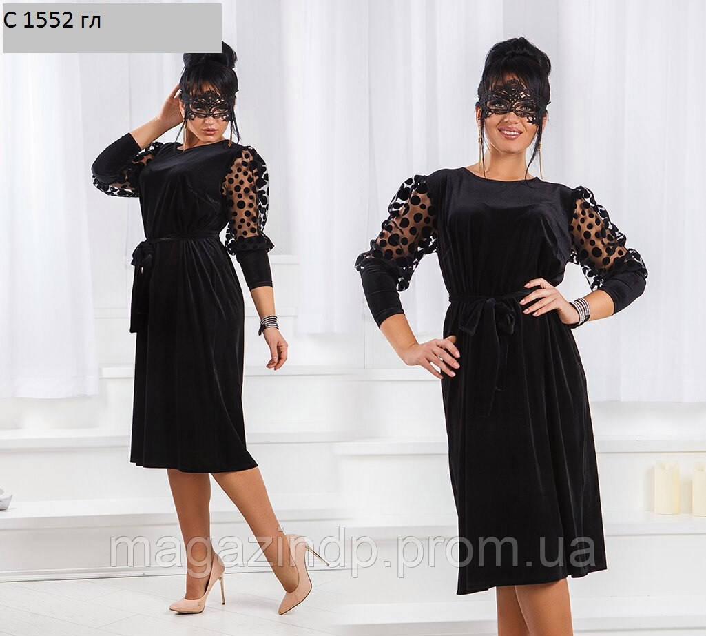 Вечернее платье больших размеров С1552 гл Код:612136788