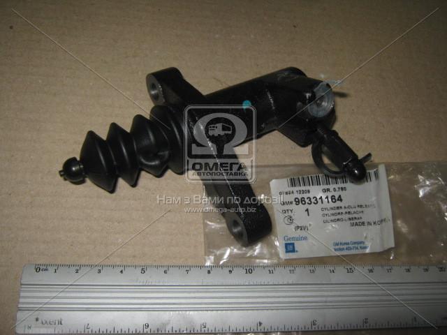Цилиндр сцепления рабочий (производство GM) (арт. 96331164), ADHZX