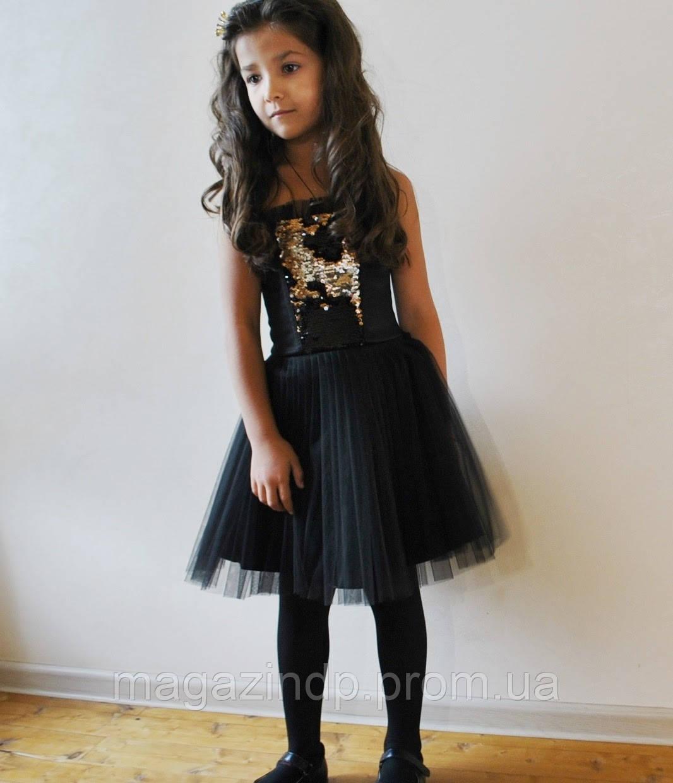 Платье на девочку нарядное Модерн (93) Код:615111275