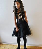 Платье на девочку нарядное Модерн (93) Код:615111275, фото 1
