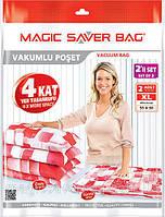 Вакуумный пакет XL 2шт 55х90см