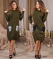 Вязаное платье стильное 0221 СВ Код:616684306