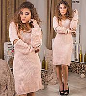Вязаное платье стильное 0220 СВ Код:616684853