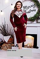 Женское нарядное платье больших размеров 3649 мила Код:619567360