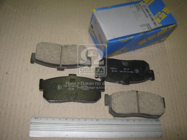 Колодка тормозная NISSAN MAXIMA QX A32/33 FRONT (производство MK Kashiyama) (арт. D1185), ADHZX