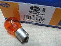Лампа накаливания, фонарь указателя поворота (Производство Magneti Marelli кор.код. PY21W 24 HD) 008568100000