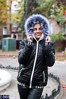 стеганный женский лыжный костюм на синтепоне LOVE  черный 42 44 46  48