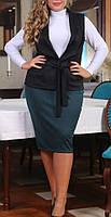 ПП Украина Стильный костюм большого и маленького размера  АКВАМАРИН (жилет + юбка) 54  размера