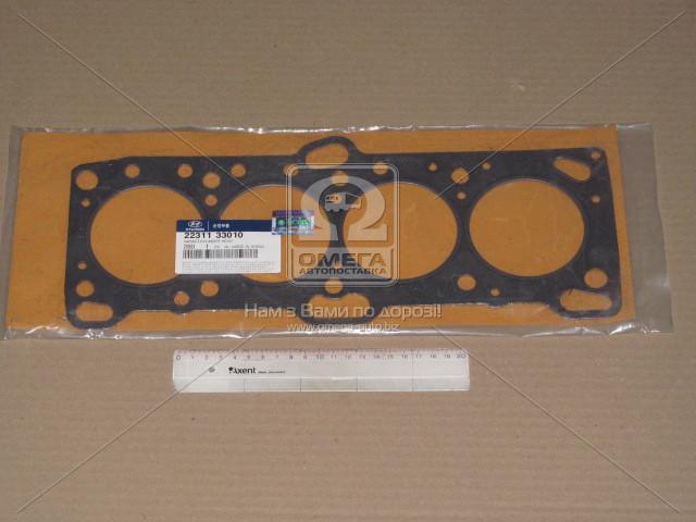 Прокладка головки блока цилиндров (производство Mobis) (арт. 2231133010), ACHZX
