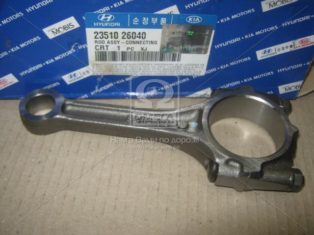 Шатун двигателя в сборе (производство Mobis) (арт. 2351026040), AGHZX