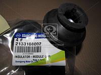 Резинка крепления радиатора (Производство SsangYong) 2133108002