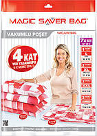 Набор вакуумных пакетов 7шт