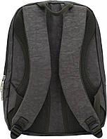 Школьный рюкзак Bagland Стингер 22 л. Хаки/оливка (0014970)
