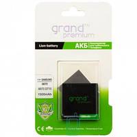 Аккумулятор Samsung EB535151VU 1500 mAh S Advance i9070 AAAA/Original Grand Код:19101