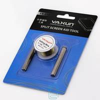 Проволока (струна) с держателями Yaxun 0,1 мм/120 м для разделения комплектов дисплей+тачскрин Код:20957